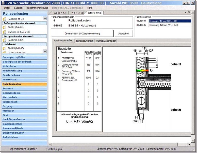 Screenshots-WBK_img_2.jpg